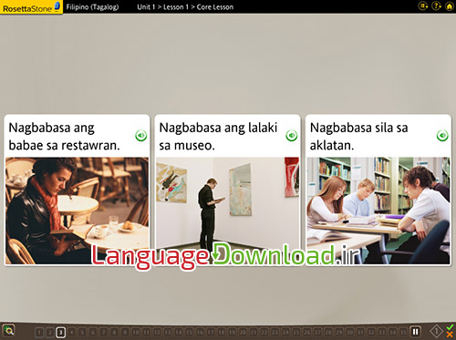تقویت مکالمه فیلیپینی