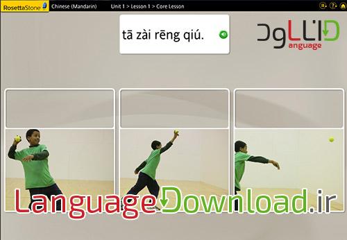 یادگیری زبان چینی به صورت خودآموز