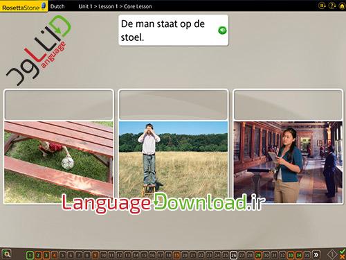 یادگیری زبان هلندی از پایه