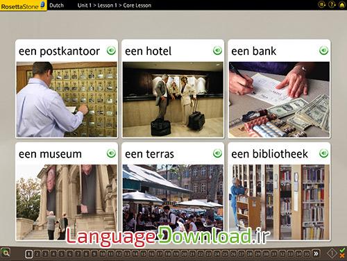 یادگیری زبان هلندی به صورت خودآموز
