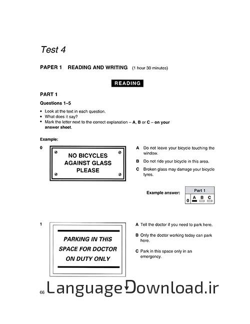 نمونه سوالات معتبر آزمون pet