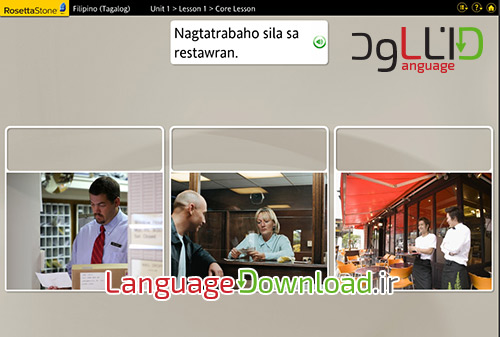 آموزش گرامر زبان فیلیپینی