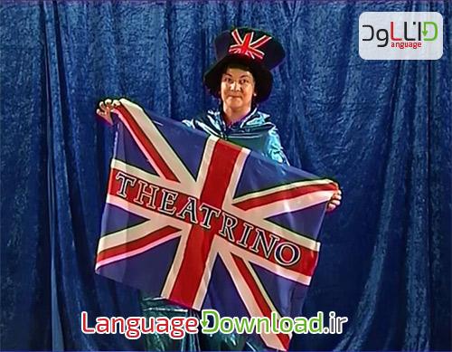 آموزش زبان انگلیسی همراه با مجموعه های دوست داشتنی