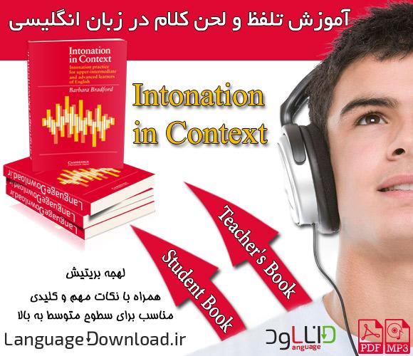 دانلود PDF رایگان Intonation in Context