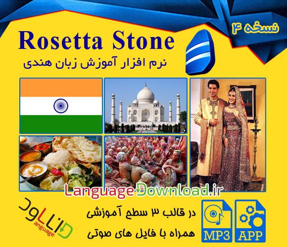 آموزش الفبای زبان هندی