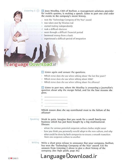آموزش زبان انگلیسی برای تجارت