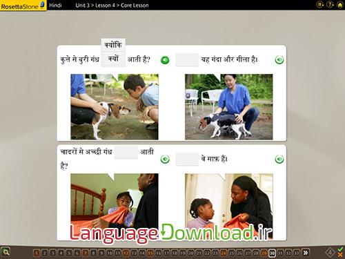 آموزش زبان هندی از پایه