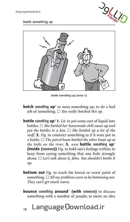 آموزش افعال مرکب زبان انگلیسی در منزل