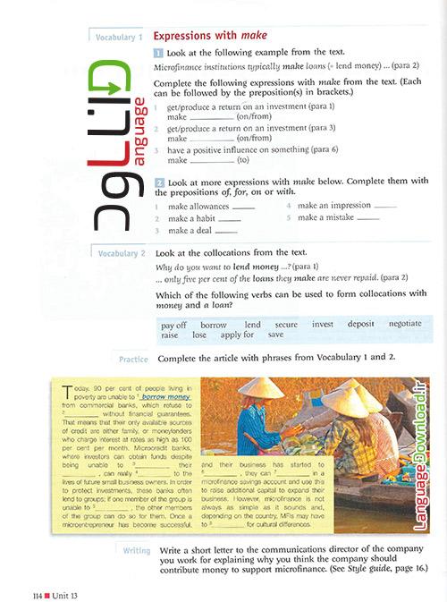 آموزش زبان انگلیسی برای تجارت به صورت خودآموز