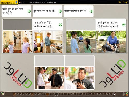 آموزش زبان هندی در خانه