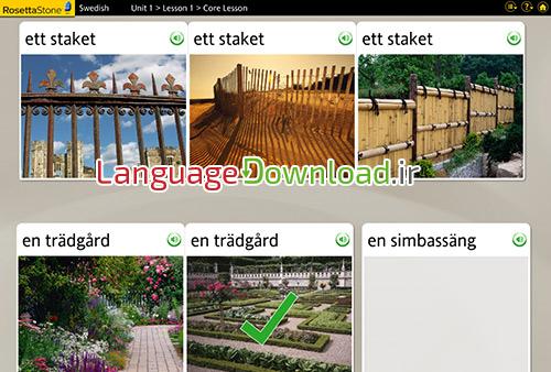 آموزش زبان سوئدی همراه با نرم افزار