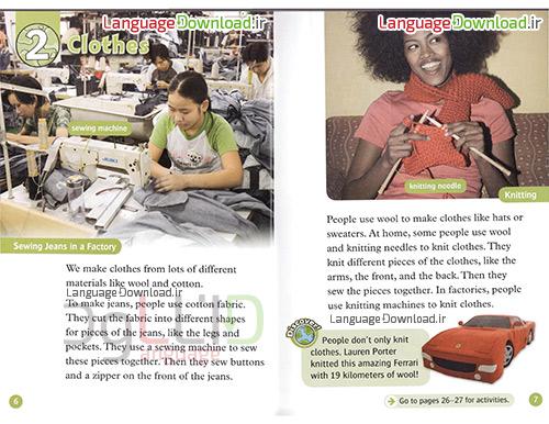 کتاب های علمی برای نوجوانان