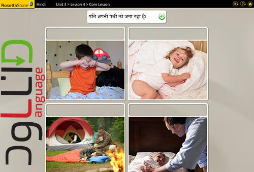 تقویت مکالمه هندی