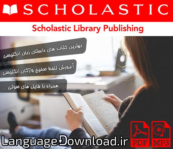 دانلود رایگان PDF کتاب داستان های Scholastic Publishing