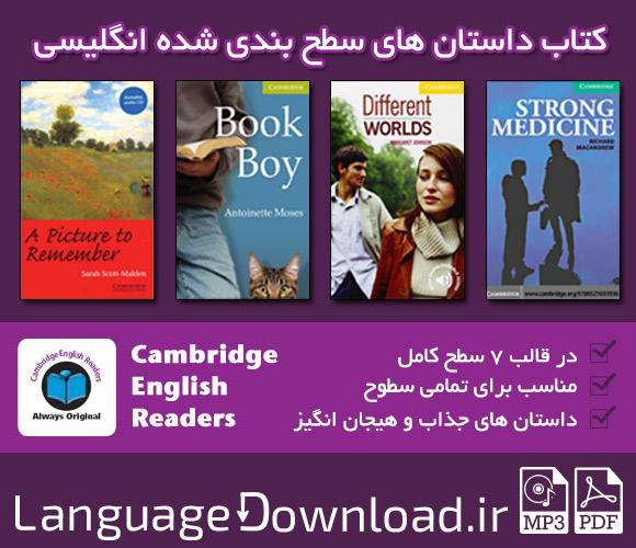 دانلود کتاب های داستان Cambridge English Readers با لینک مستقیم