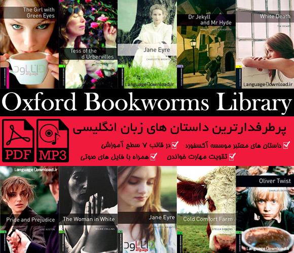دانلود PDF رایگان داستان های Oxford Bookworms Library