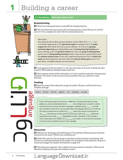 آموزش زبان انگلیسی برای تجارت در خانه
