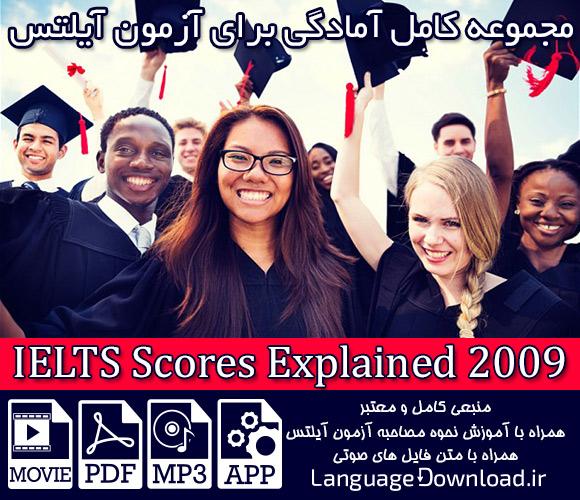 خرید پستی مجموعه IELTS Scores Explained 2009