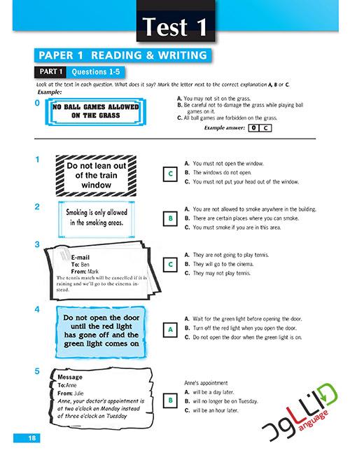 تقویت مهارت های انگلیسی برای آزمون پت