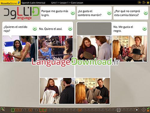 آموزش زبان اسپانیایی_آمریکای لاتین همراه با فایل های صوتی