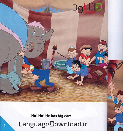 یادگیری زبان انگلیسی برای خردسالان در منزل