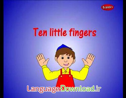 شعر انگلیسی کودکانه کوتاه
