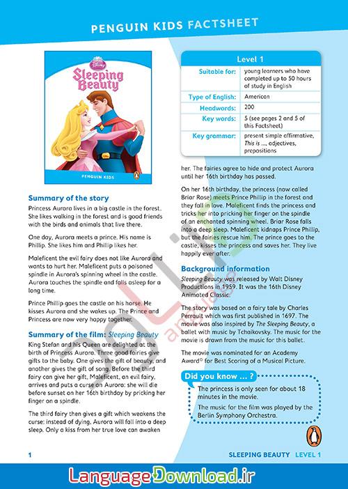 آموزش زبان انگلیسی برای کودکان از ابتدا