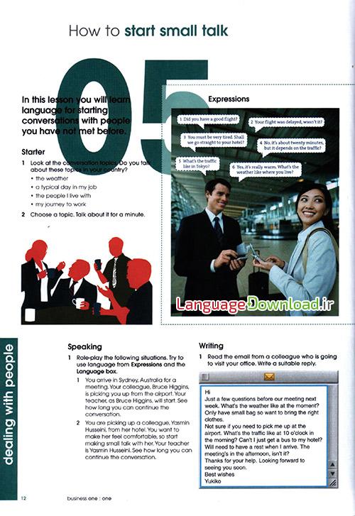 مکاتبات بازرگانی انگلیسی