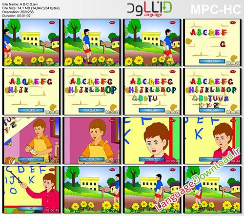 آموزشگاه زبان انگلیسی خردسالان