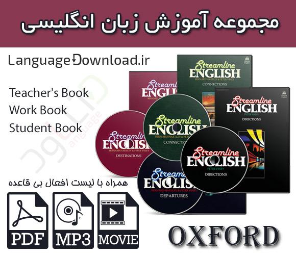 دانلود کتاب های آموزش مکالمه زبان انگلیسی Real Listening and Speaking