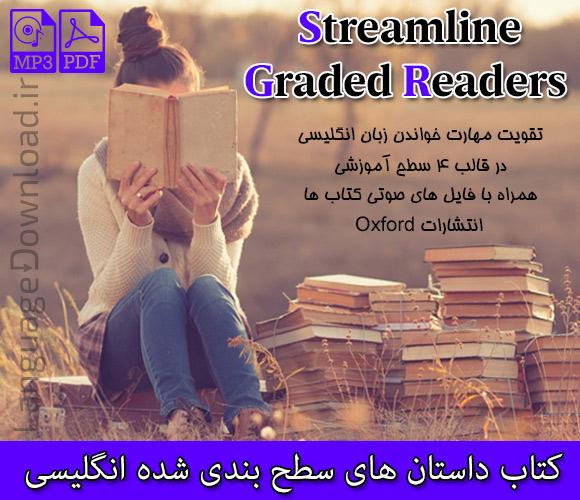 دانلود کتاب داستان های Streamline Graded Readers با لینک مستقیم