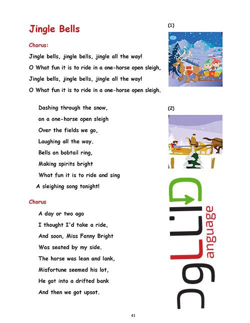 یادگیری زبان انگلیسی برای خردسالان به صورت خودآموز