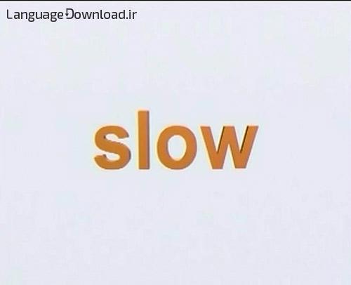 یادگیری متضاد کلمات انگلیسی به صورت خودآموز