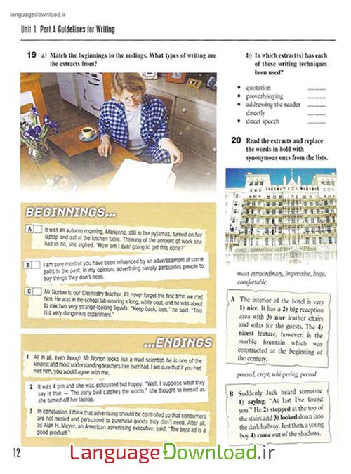 آموزش خواندن و نوشتن انگلیسی