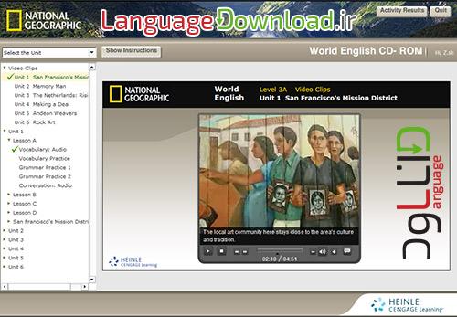 یادگیری زبان انگلیسی از طریق نرم افزار