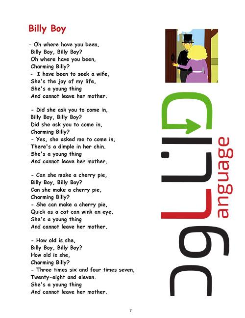 شعر و ترانه انگلیسی کوتاه کودکانه