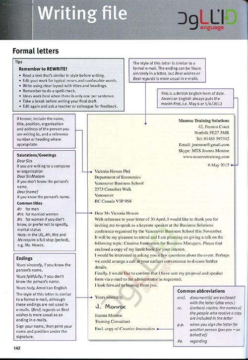 آموزش تجارت زبان انگلیسی به صورت خودآموز