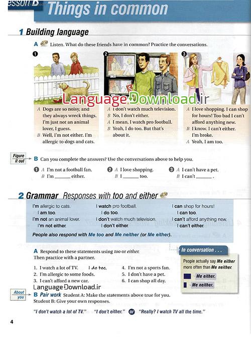 یادگیری زبان انگلیسی ساده