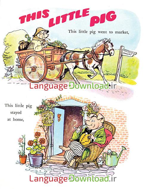 کتاب و قصه برای بچه ها