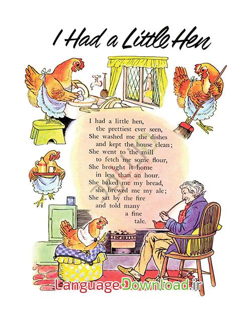 قصه کودکانه انگلیسی