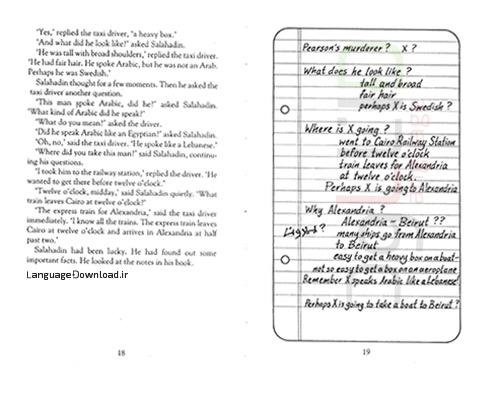 دانلود داستان انگلیسی با فایل صوتی