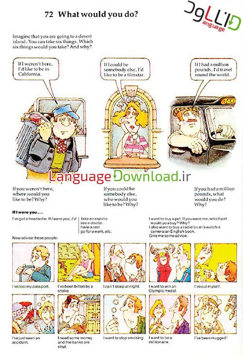 آموزش زبان انگلیسی همراه با فیلم آموزشی