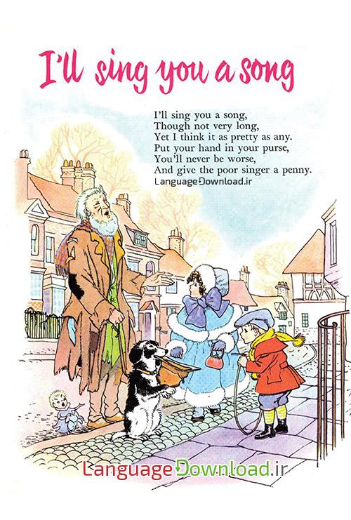 داستان های کوتاه کودکانه تصویری