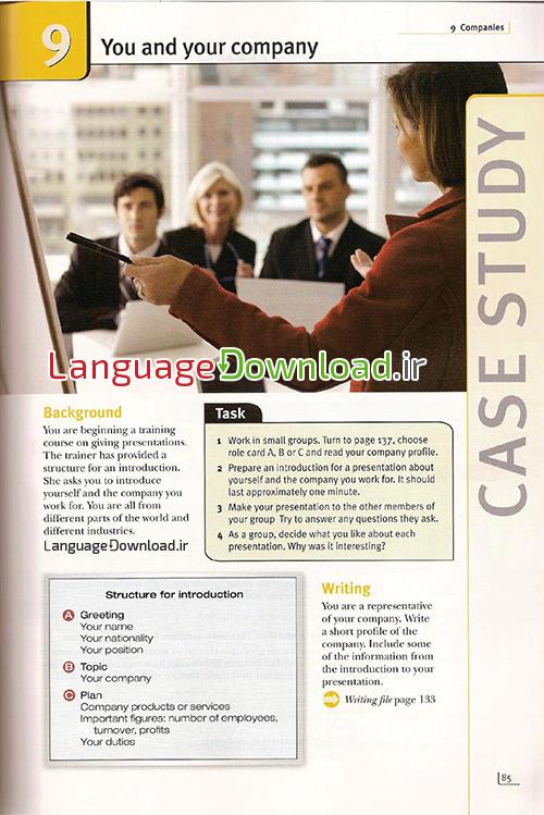 انگلیسی در کسب و کار