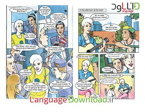 تقویت مهارت خواندن زبان انگلیسی