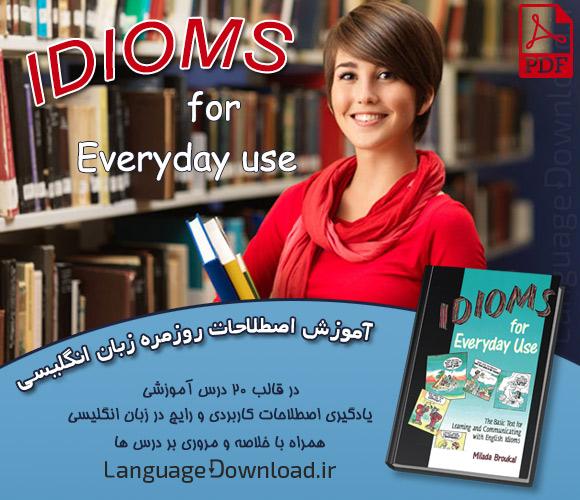 دانلود PDF رایگان مجموعه Idioms for Everyday Use