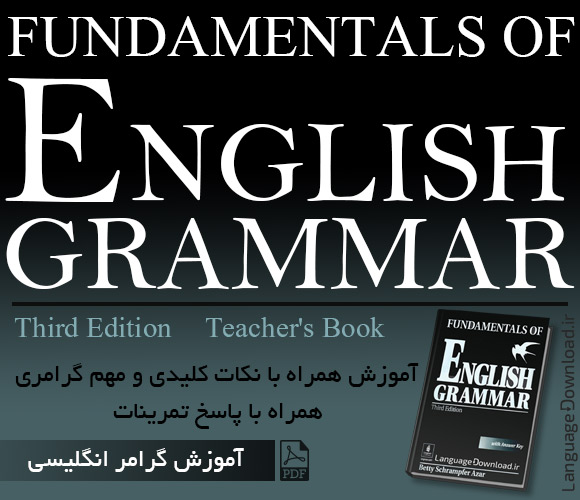 خرید آنلاین کتاب Fundamentals Of English Grammar