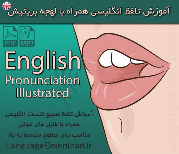 دانلود کتاب English Pronunciation Illustrated با لینک مستقیم