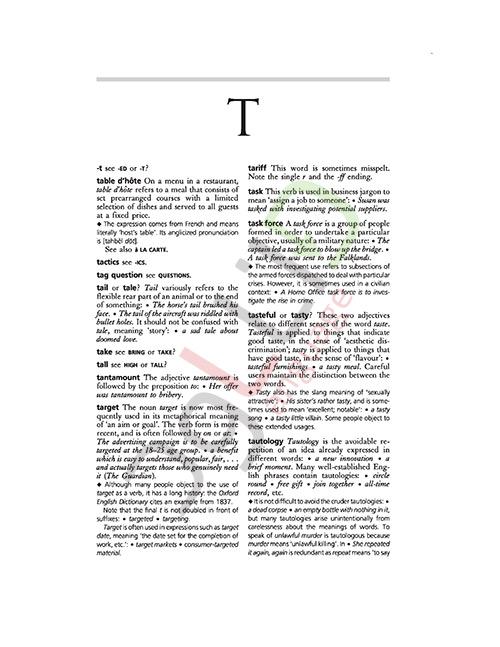آموزش لغات انگلیسی همراه با معنی