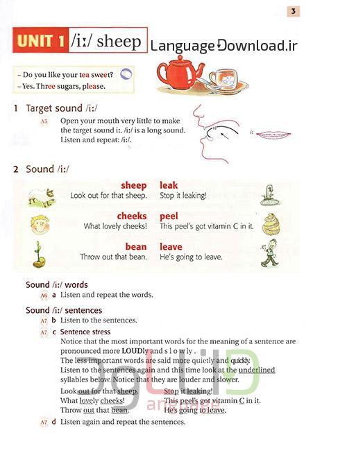 یادگیری لغات انگلیسی همراه با تلفظ